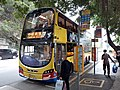 HK ML 半山區 Mid-levels 博扶林道 Pokfulam Road bus stop near HKU campus December 2020 SS2 16.jpg