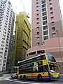 HK Mid-levels 薄扶林道 Pokfulam Road 景輝大廈 Kingsfield Tower n construction site January 2019 SSG.jpg