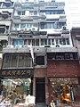 HK SW 上環 Sheung Wan 永樂街 Wing Lok Street August 2019 SSG 16.jpg