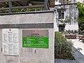 HK SYP 西環 Sai Ying Pun 正街 Centre Street setting out rest Garden sign 1150am April 2020 SS2 13.jpg