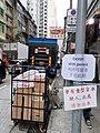 HK SYP 西環 Sai Ying Pun 皇后大道西 Queen's Road West shops n visitors February 2020 SS2 04.jpg