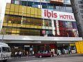 HK Sheung Wan Des Voeux Road West IBIS Hotel June 2016 DSC.jpg
