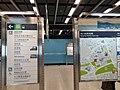 HK TKO 坑口站 Hang Hau MTR Station October 2020 SS2 05.jpg