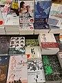 HK TST 尖沙咀 Tsim Sha Tsui 美麗華廣場 MiraPlace Basement shop 商務印書局 The Commercial Press CP Bookstore July 2020 SS2 12.jpg