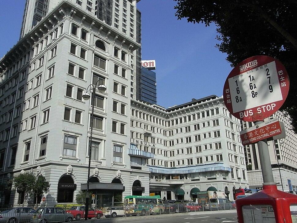 HK TST Salisbury Road Peninsula Hotel facade KMB bus stop sign HKCC 香港文化中心 Cultural Centre