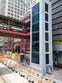 HK Tram tour view Sheung Wan 德輔道中 Des Voeux Road Central August 2018 SSG 37.jpg