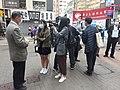 HK Wan Chai Johnston Road visitors 愛國者治理香港 Patriots governing Hong Kong March 2021 SS2 09.jpg