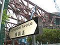 HK Wan Chai North Convention Avenue 1a.jpg