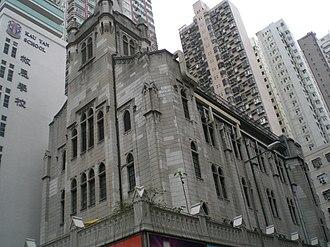 Third Street (Hong Kong) - Third Street facade of the Kau Yan Tsung Tsin Church.