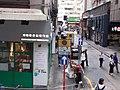 HK train view 灣仔 Wan Chai 莊士敦道 Johnston Road May 2019 SSG 10.jpg
