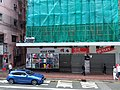 HK tram view 灣仔 Wan Chai 軒尼斯道 Hennessy Road May 2019 SSG 14.jpg