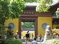 HZ 杭州 Hangzhou 永福寺 Yongfu Temple China Tourism 2012 entrance name sign.jpg
