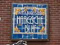 Haagsche Bluf tableau.JPG