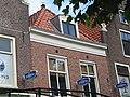 Haarlem - Botermarkt 19.jpg