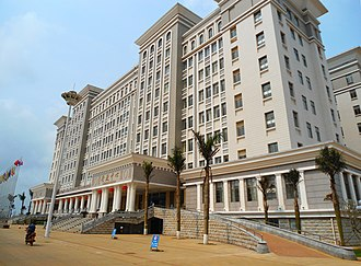 Haikou College of Economics - Image: Haikou College of Economics administration and library building 01