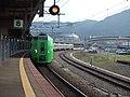 Hakodate Station Platform 8.jpg
