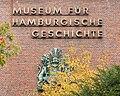 Hamburg Museum Lettering.jpg