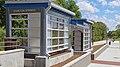 Hamilton Springs Station East View.jpg