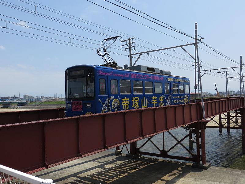 File:Hankai Tramway Yamato river Bridge (04) IMG 3279 20130518.JPG