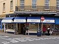 Harkers, No. 24 Broad Street, lfracombe. - geograph.org.uk - 1277137.jpg