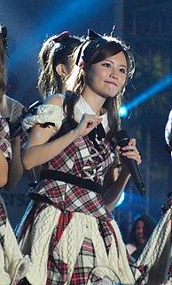 Haruka Komiyama Female Japanese Idol from AKB48
