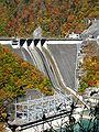 Hatanagi I Dam 2007-11-14.jpg