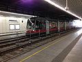 Hauptbahnhof Station Tram 18 Vienna - 4 (12722053625).jpg