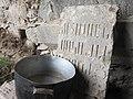 Havuts Tar Monastery (record) (51).jpg