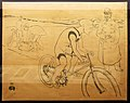 Henri de toulouse-lautrec, cycle mickael, 1896, 01.jpg