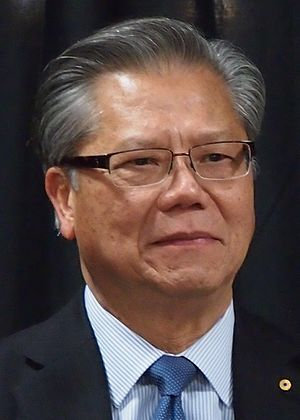 Governors of the Australian states - Image: Hieu Van Le 2015