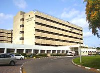 Hillel Yaffe Medical Center emergency room entrance 01.jpg