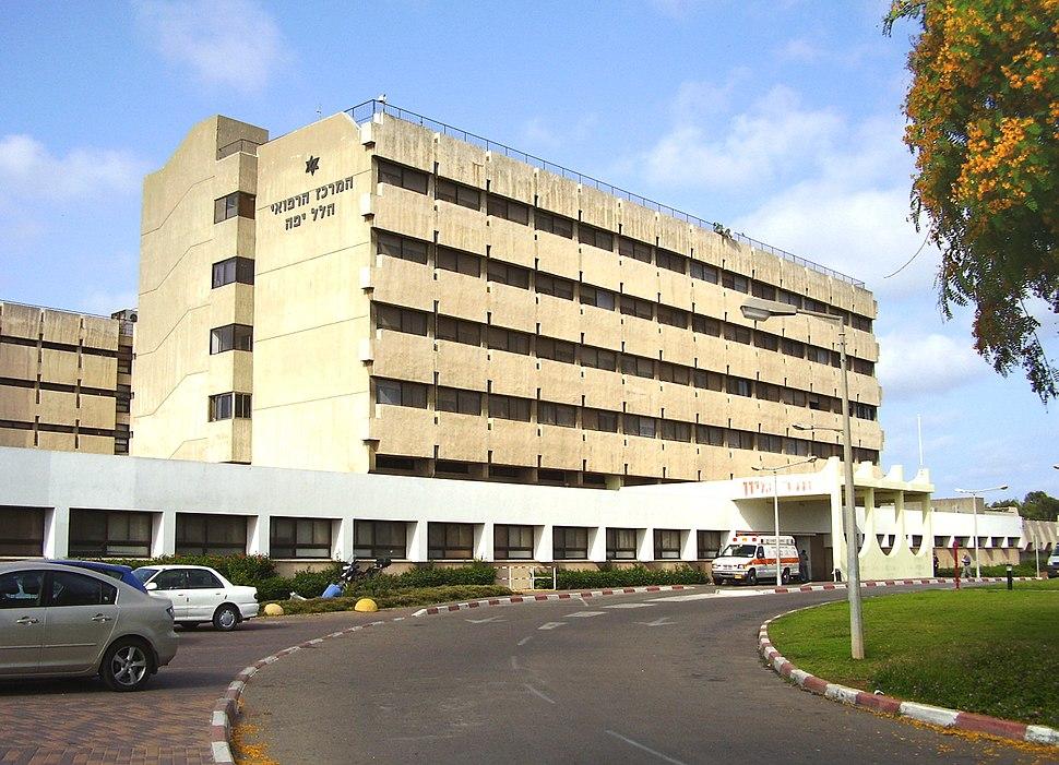 Hillel Yaffe Medical Center emergency room entrance 01