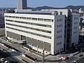 Hiroshima high court Okayama branch 1.jpg