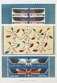 Histoire de l'Art Egyptien by Theodor de Bry, digitally enhanced by rawpixel-com 36.jpg
