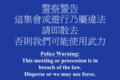 Hkfp blue flag 01.png
