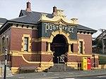 Hobart North Post Office.jpg