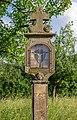 Hohenloher Freilandmuseum - Baugruppe Weinlandschaft - historisches Flurkreuz (1).jpg