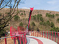 Hoheward Dragon bridge top side.jpg