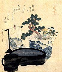Hokusai A lacquered washbasin and ewer.jpg