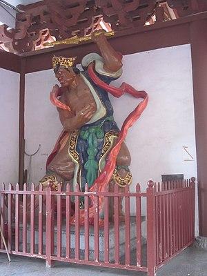 Hall of Shanmen - General Heng (哈將軍) inside in the Shanmen Hall of Hongfa Temple, in Shenzhen, Guangdong, China.