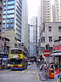 Hongkong in august 12.08.2013 05-33-32.JPG