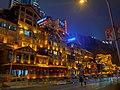 Hongyadong in Chongqing.jpg