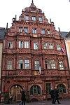 Hotel Ritter - Heidelberg.JPG