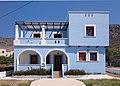 House Leros.jpg