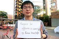 How to Make Wikipedia Better - Wikimania 2013 - 23.jpg