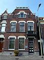 Huis. Kattensingel 42 in Gouda (1).jpg