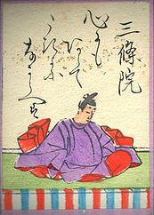 Sanjō, illustration from a Hyakunin Isshu edition (Edo period)