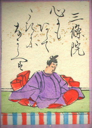 Emperor Sanjō - (from the Ogura Hyakunin Isshu)
