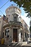 IA84000620 - Carpentras - Bureau de Poste.jpg