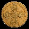 INC-1771-a Пять рублей 1804 г. (аверс).png